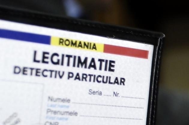 Detectiv particular Mircea Banescu Timisoara